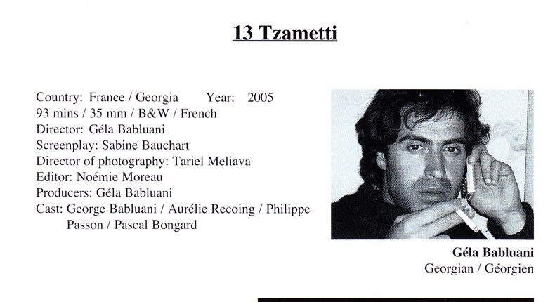 13 Tzametti
