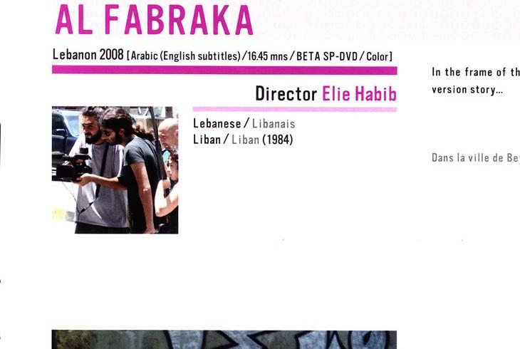 Al Fabraka