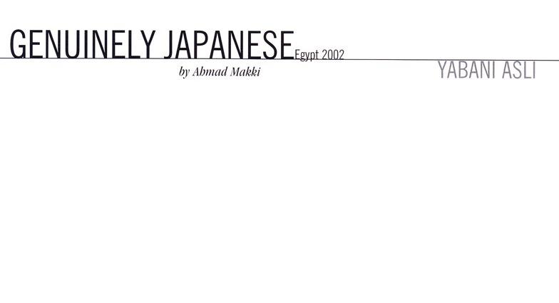 Genuinely Japanese