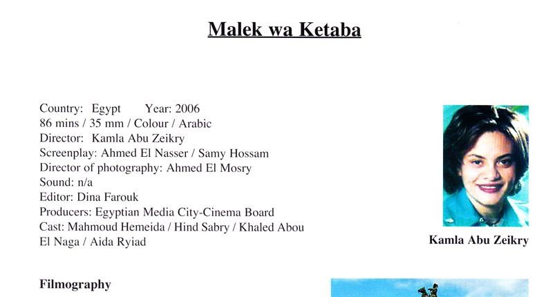 Malek wa Ketaba