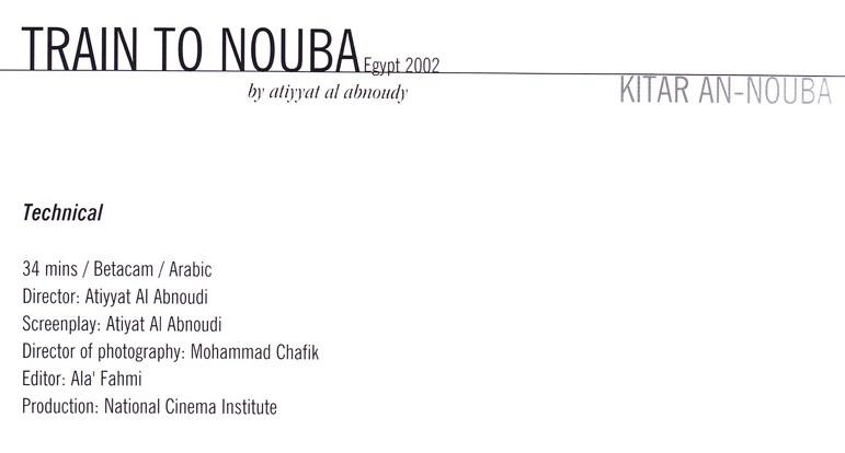 Train To Nouba