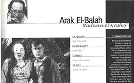 Arak El Balah Thumb