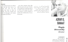 Asrar El Banaat Thumb
