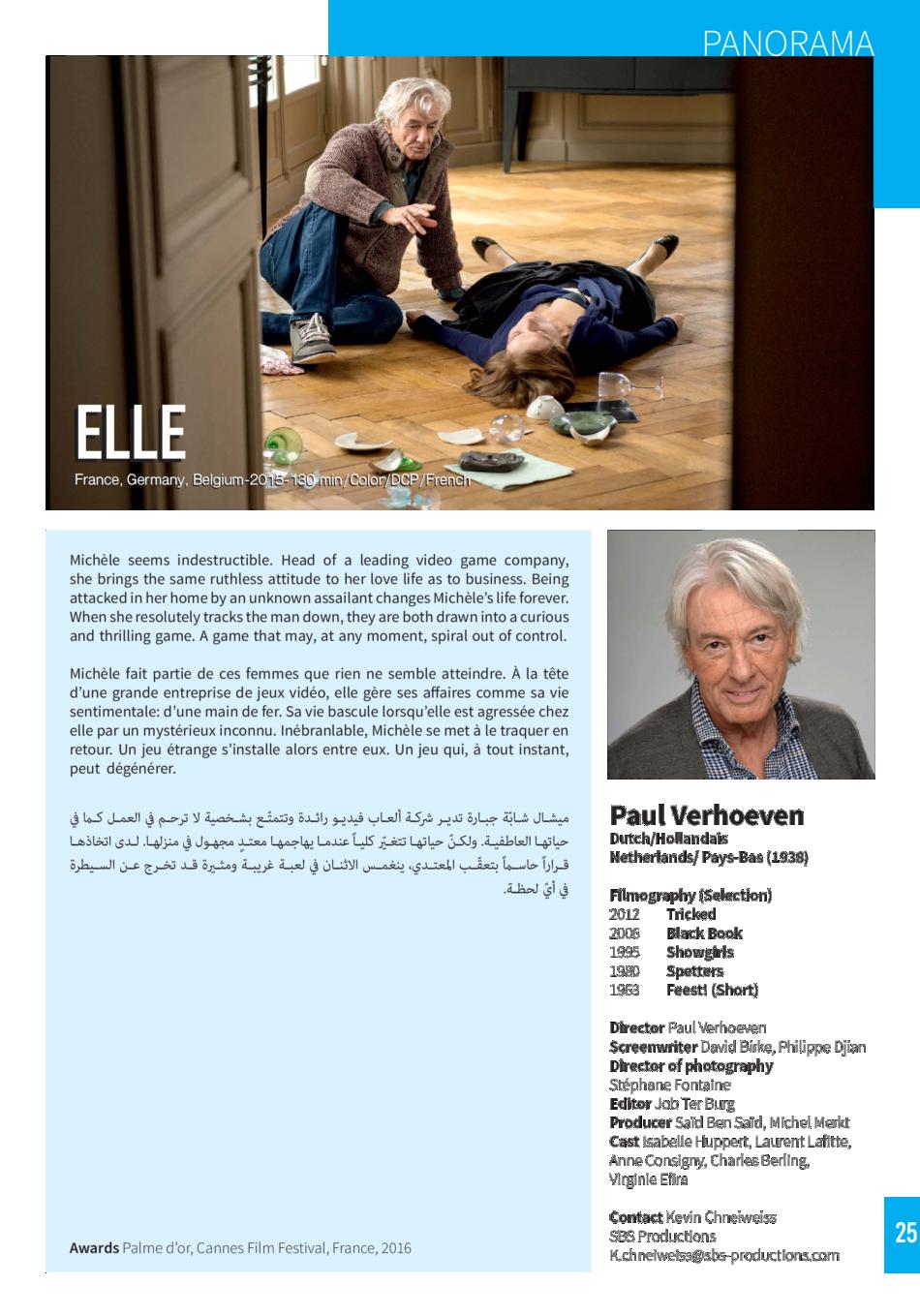 Elle Beirut International Film Festival