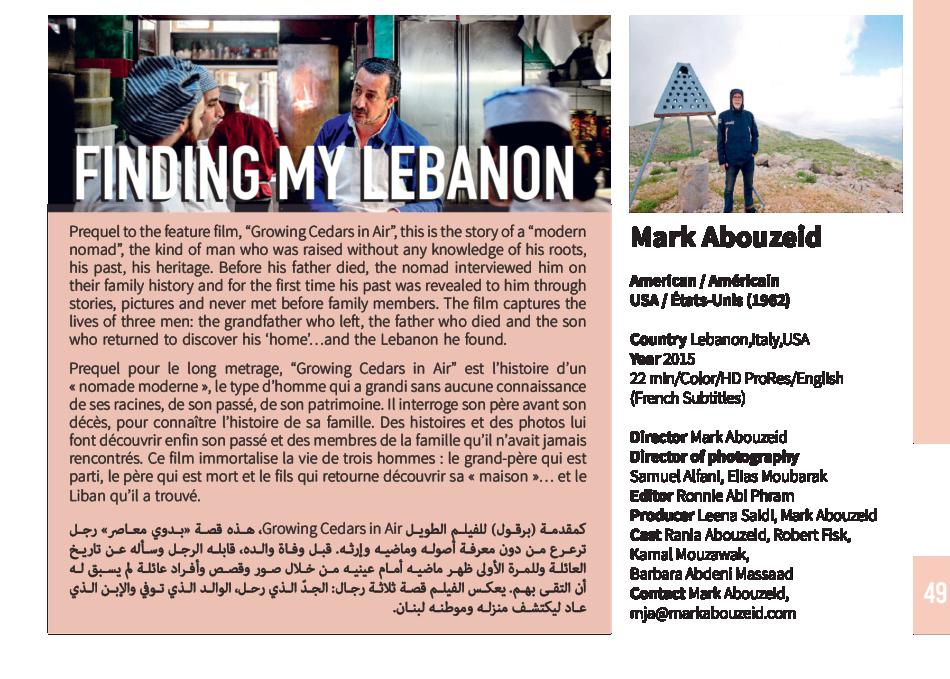 Finding My Lebanon