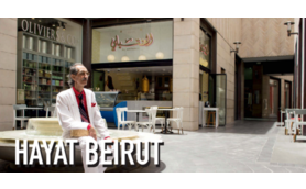 Hayat Beirut Thumb
