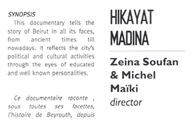 Hikayat Madina Thumb