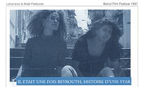 Il Etait Une Fois Beyrouth Thumb