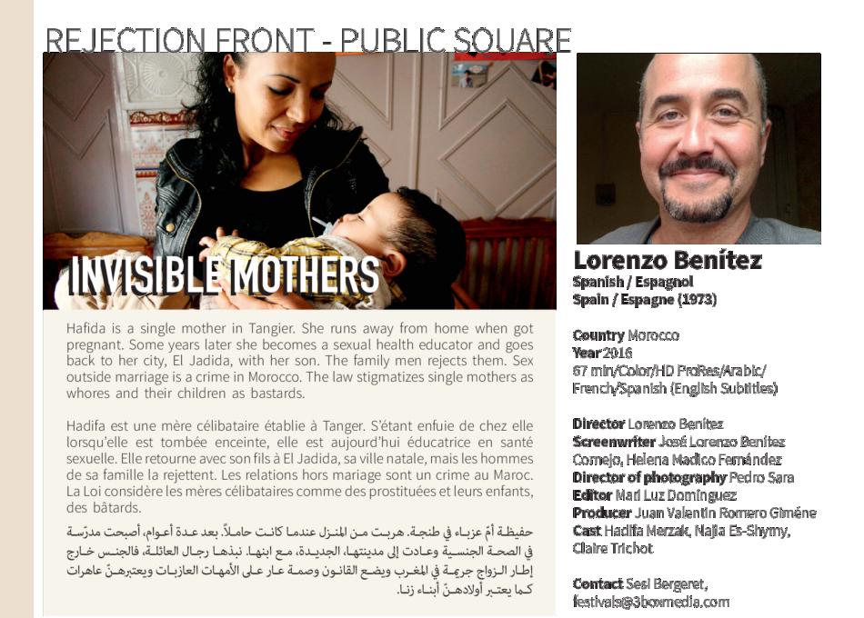 Rejection Front | Beirut International Film Festival