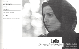Leila Thumb