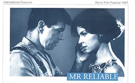 Mr Reliable Thumb