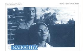Nairashya Thumb