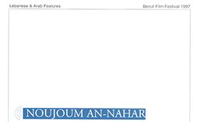 Noujoum An Nahar Thumb