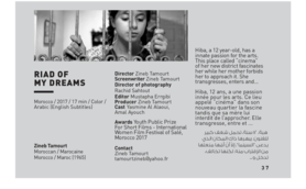 Riad Of My Dreams Thumb