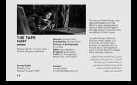 The Tape Thumb