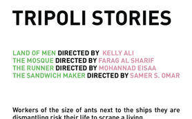 Tripoli Stories Thumb