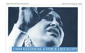 Umm Kulthum Thumb